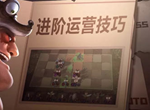 多多自走棋新版本运营攻略 攒钱和选择阵容的方法