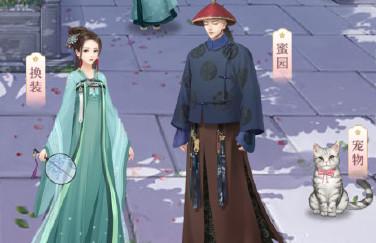 爱江山更爱美人游戏草药有什么用