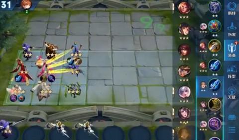 王者模拟战长安射手阵容攻略