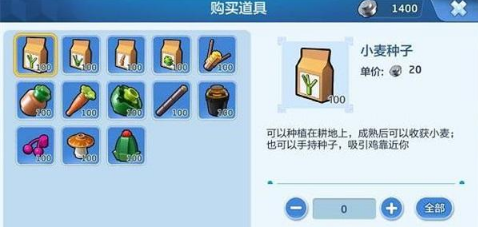 乐高无限手游农作物种子怎么获得