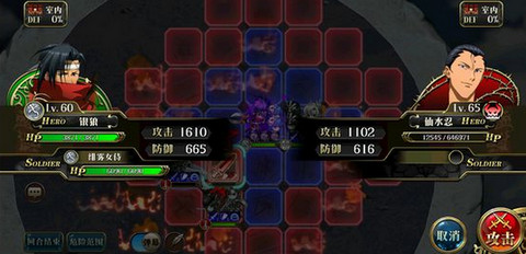 梦幻模拟战手游仙水的复仇打法攻略