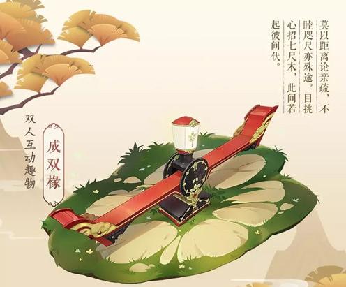剑网3指尖江湖鹊羽怎么获得